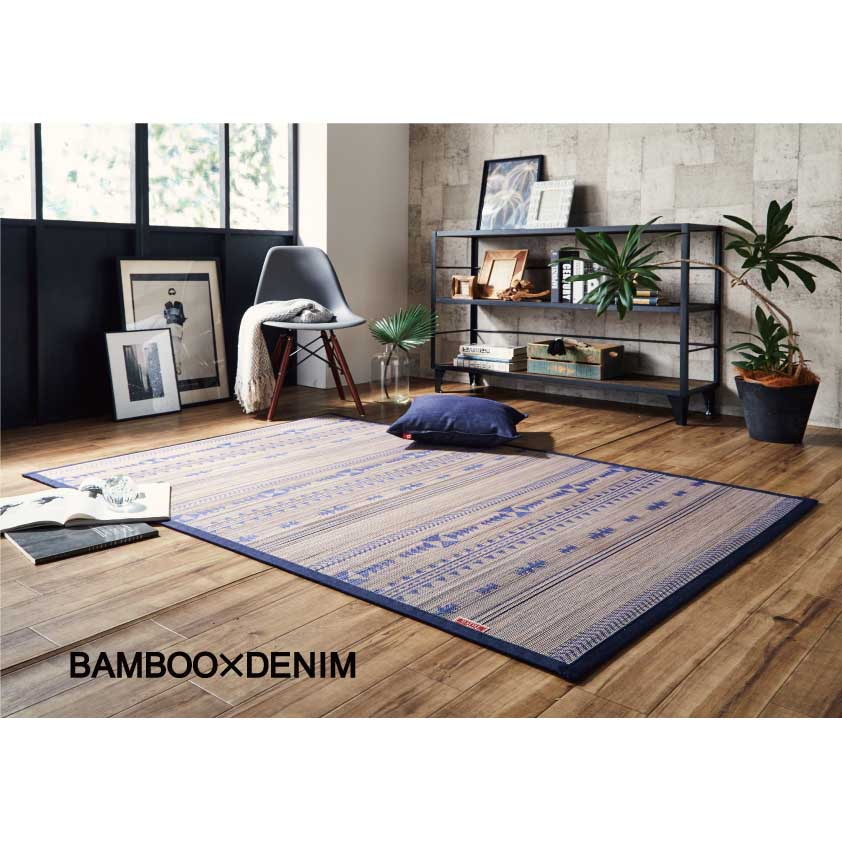BAMBOO TATAMI CARPET - NO.20