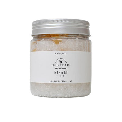 BATH SALT CRISTAL LEAF