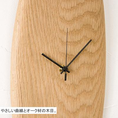 WOODEN WALL MOON CLOCK