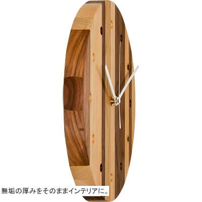 MIXED WOODEN WALL CLOCK