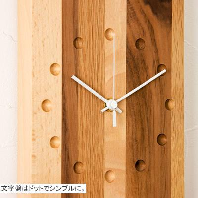 MIXED WOODEN WALL CLOCK 500