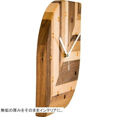 MIXED WOODEN LEAF WALL CLOCK