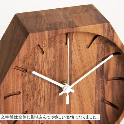 WOODEN HEXAGON CLOCK