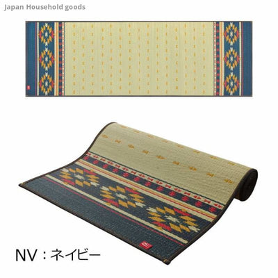 EARTH TATAMI YOGA - NV - Carpet