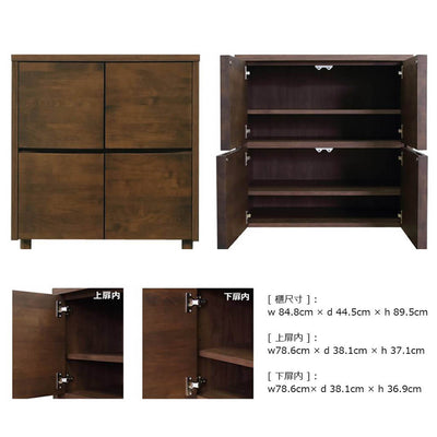 HOTTA CABINET WITH 4 DOORS