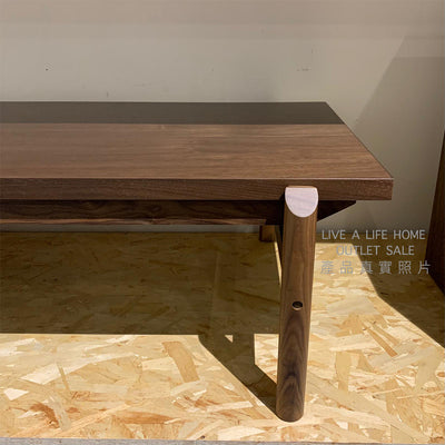 KAMINA SERIES - CENTER TABLE (OUTLET SALES)