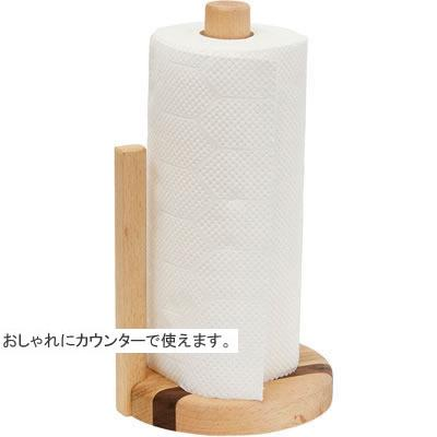 WOODEN KITCHEN PAPER HOLDER