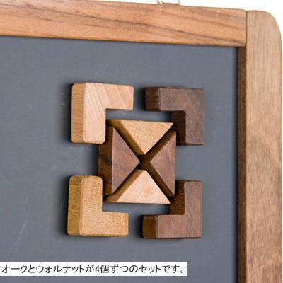 WOODEN MAGNET TILE - livealifehome