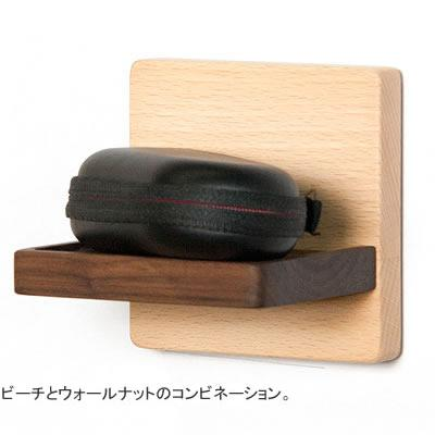 MIX WOODEN ACCESSORY TRAY