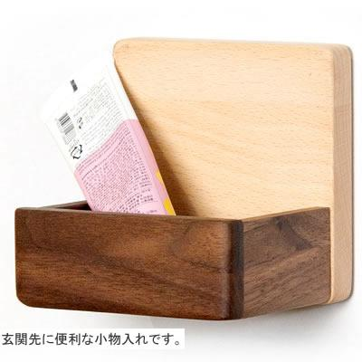 MIX WOODEN BOX MAGNET TILE - livealifehome