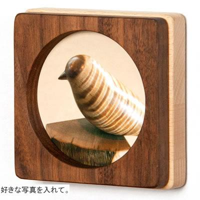 MIX WOODEN FRAME MAGNET TILE