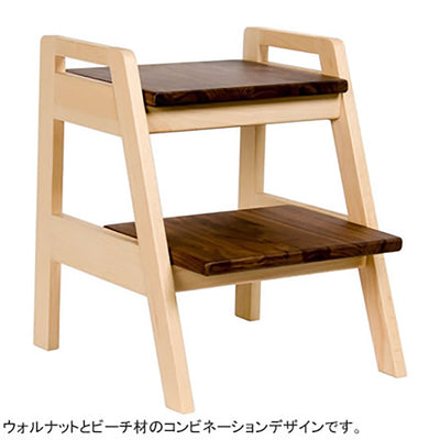 WOODEN 2 LAYERS STEP STOOL - livealifehome