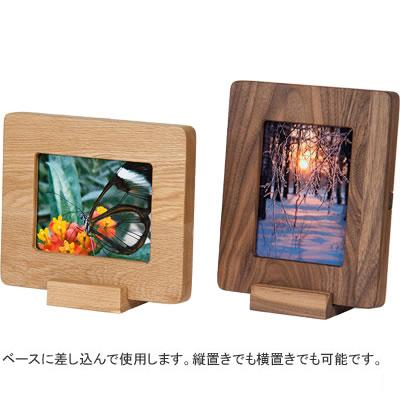 WOODEN PHOTO FRAME - livealifehome