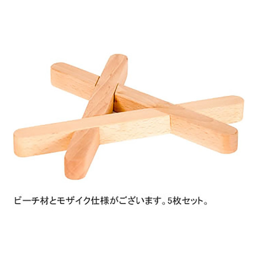 WOODEN STAR PAN TRIVET