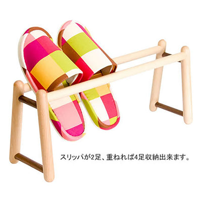 MIX WOODEN SLIPPER RACK - livealifehome