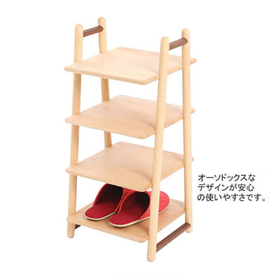 WOODEN 4 LAYERS RACK - livealifehome