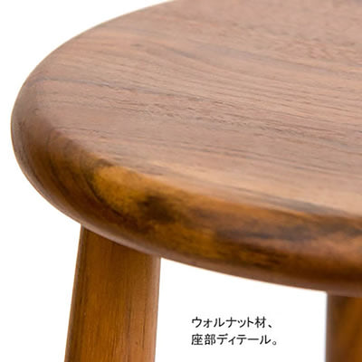 WOODEN COUNTER STOOL - livealifehome