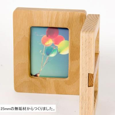 WOODEN BOOK PHOTO FRAME