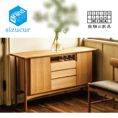 SIZUCUR SIDE BOARD - livealifehome