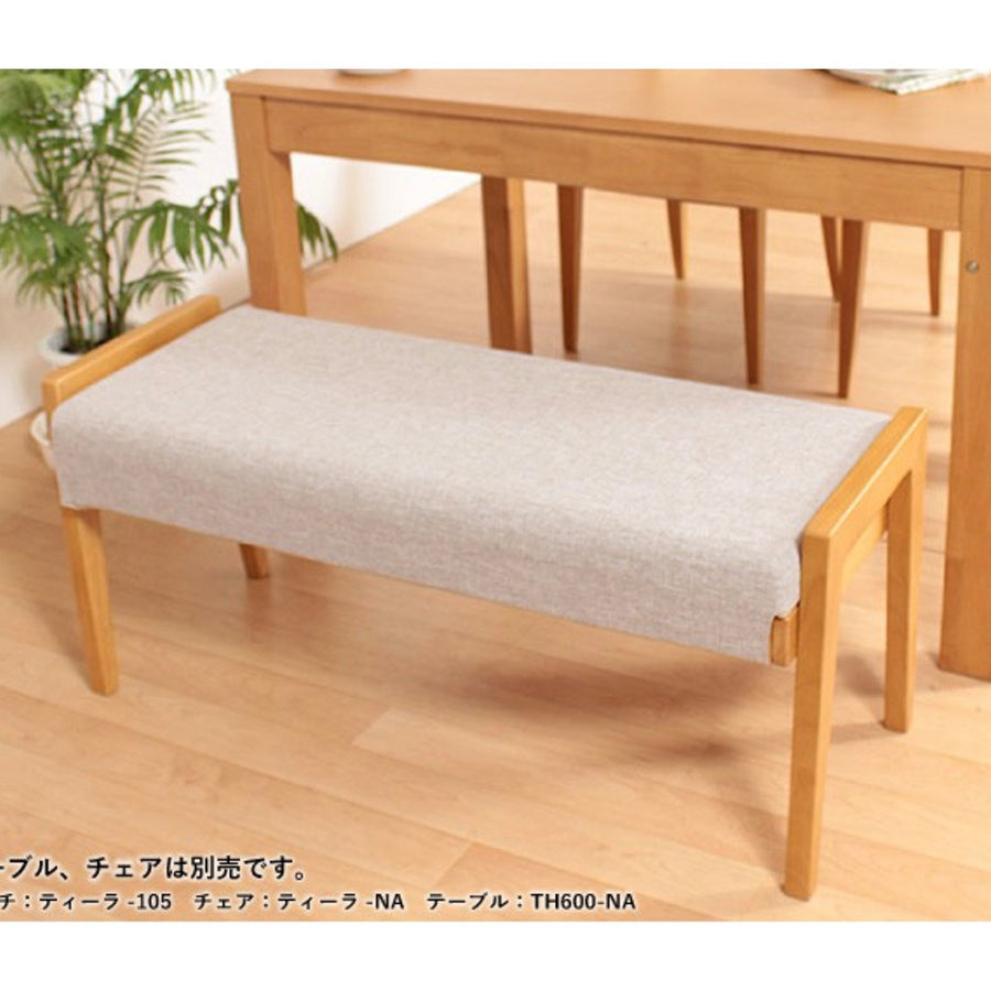 THILE BENCH