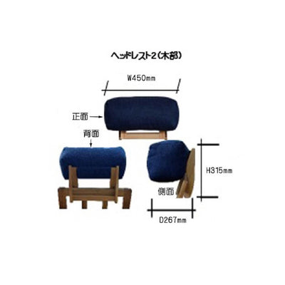 HIMUKA SOFA - HEADREST 02