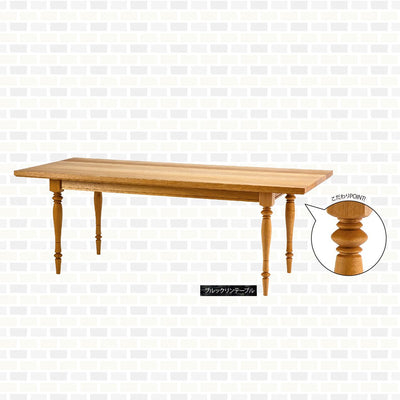 BROOKLYN TABLE - livealifehome