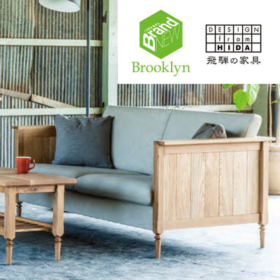 BROOKLYN SOFA - livealifehome