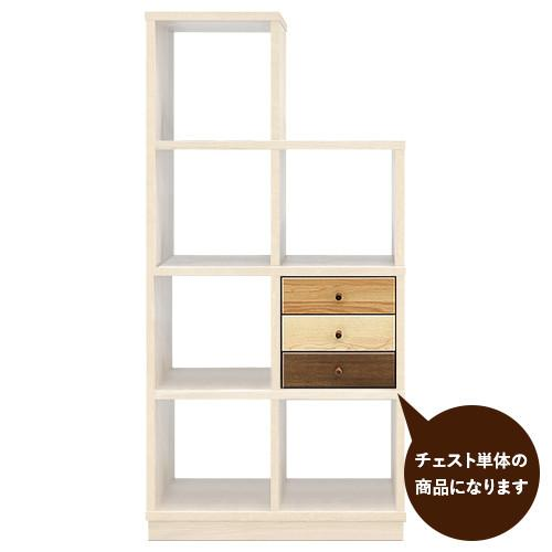 ARLE STEP SHELF 3 STEP CHEST - livealifehome