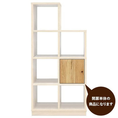 ARLE STEP SHELF DOOR - livealifehome