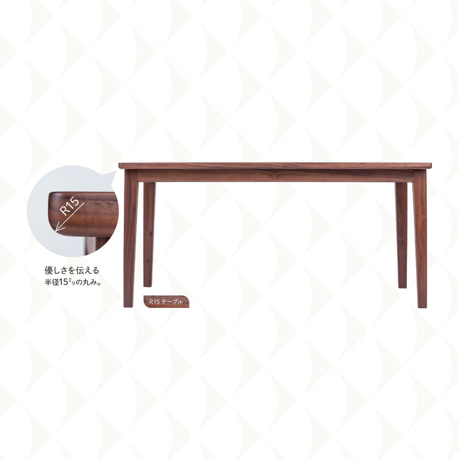 R15 TABLE - livealifehome