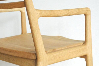 SLIT-W ARM CHAIR - livealifehome