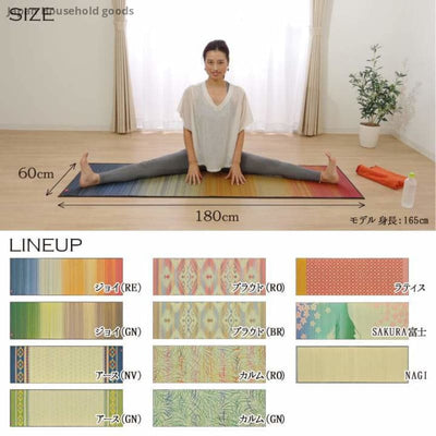 EARTH TATAMI YOGA - Carpet