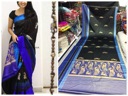 Trandy Hot Designs Digital Saree
