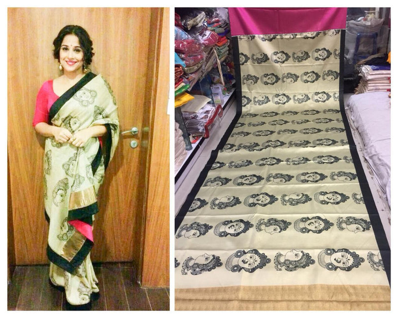 Trendy  Designs Digital Printed Saree