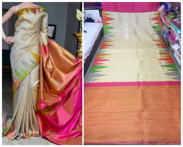 Digital Designs Printed Soft And Eye Catching Saree