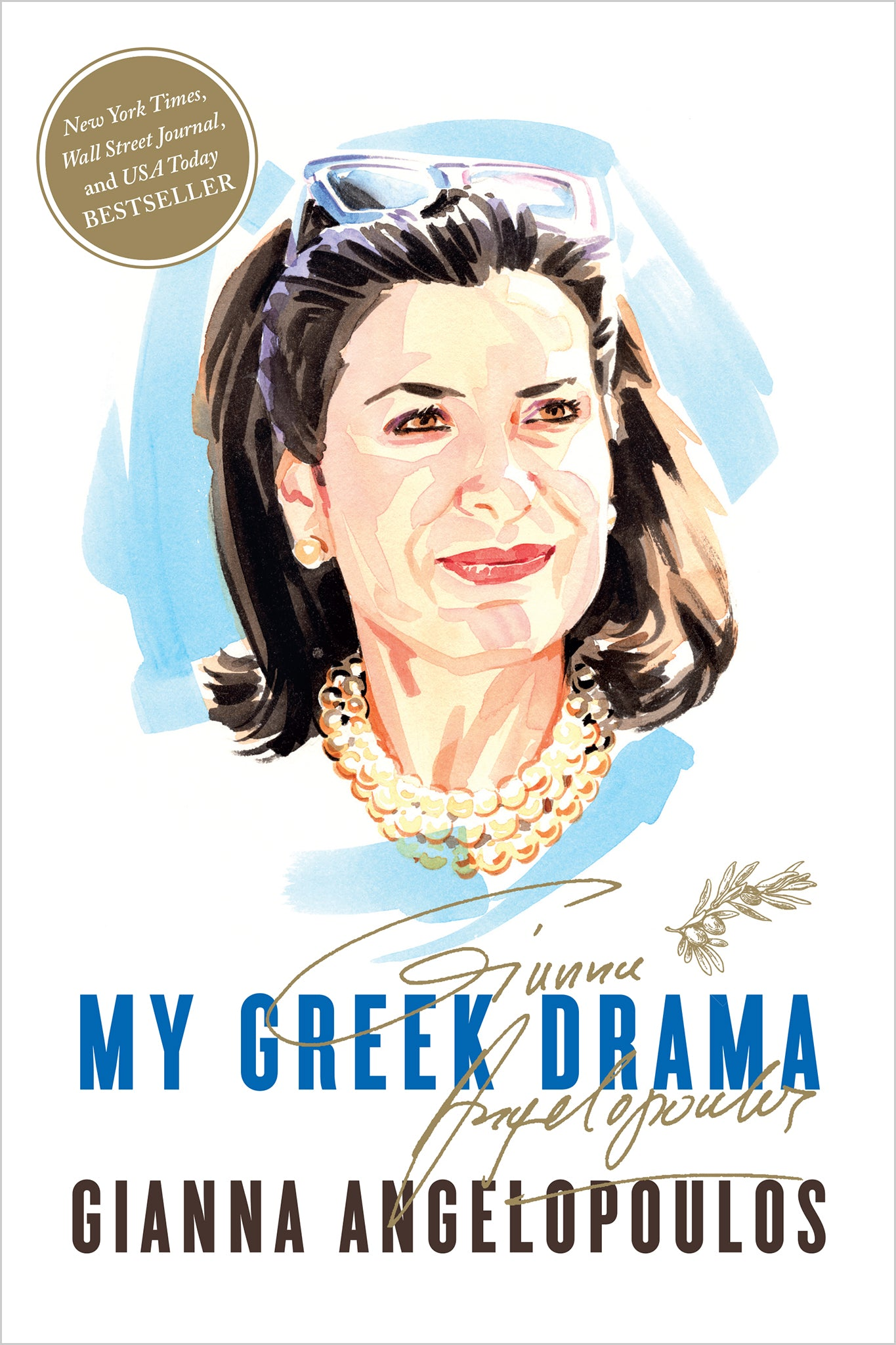 My Greek Drama book cover