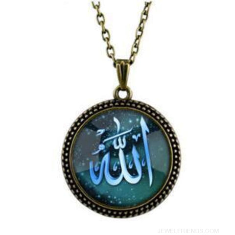 Image of 4 Color Glass Islamic Allah Arab Pendant Necklace - Bronze Blue - Custom Made | Free Shipping