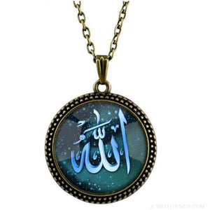 4 Color Glass Islamic Allah Arab Pendant Necklace