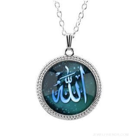 4 Color Glass Islamic Allah Arab Pendant Necklace - Silver Blue - Custom Made | Free Shipping