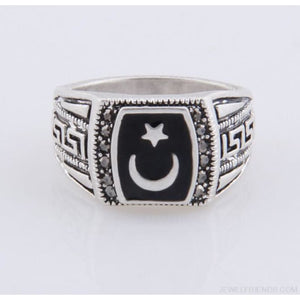 Antique Silver Color Moon & Star Ring Muhammed Muslim Islamic Arabic Ring