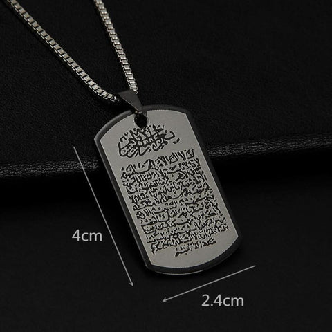 Image of Arabic Printed Pendant Necklace With Rope Chain Islamic Quran Arab Fashion Jewelry - Custom Made | Free Shipping