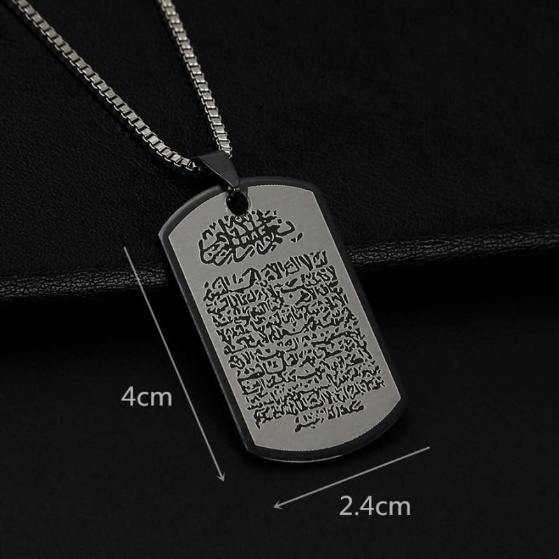 Arabic Printed Pendant Necklace With Rope Chain Islamic Quran Arab Fashion Jewelry - Custom Made | Free Shipping