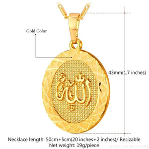 Islamic Allah Round Pendant Necklace