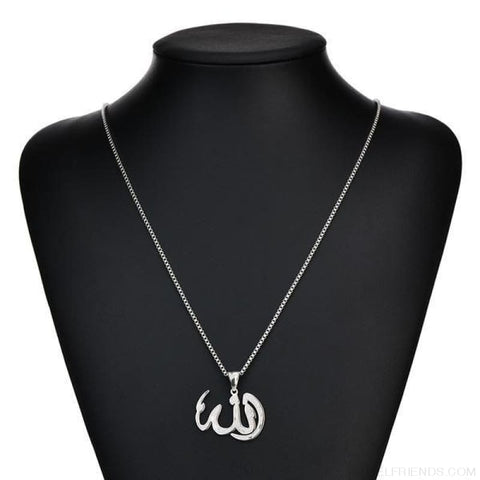 Muslim Ice Out Chain Necklace - Custom Made | Free Shipping