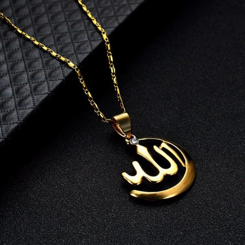 Image of Simple Muslim Islamic Religious Totem Allah Necklace - Custom Made | Free Shipping