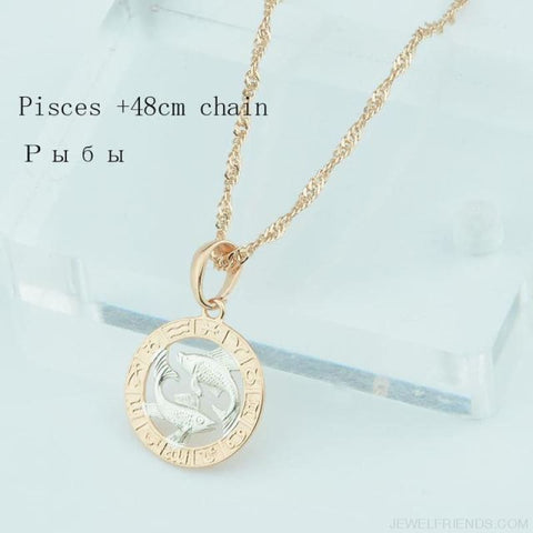 Zodiac Sign Rose White Circle Twisted Chain Necklaces - Pisces Chain - Custom Made | Free Shipping