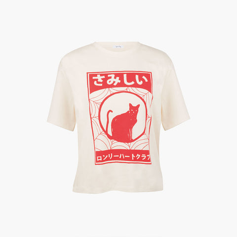 Lonely Cat Tee - Ivory/Red
