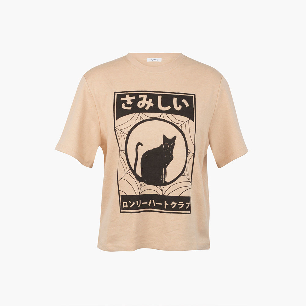 Lonely Cat Tee - Tan/Black