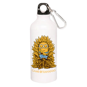 Game Of Thrones Keychain The Banyan Tee TBT
