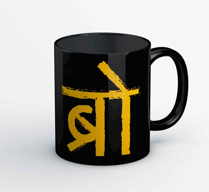 Coffee Mug - Bro Mugs The Banyan Tee TBT